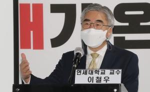 국민의힘 초선모임 강여하는 이철우 교수