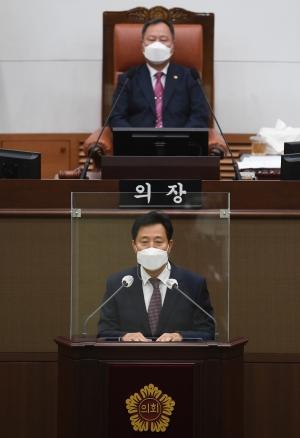 서울시의회 본회의