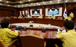 김부겸 총리 코로나19 대응 중앙재난안전대책본부 회의