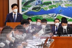 국토교통위원회 전체회의