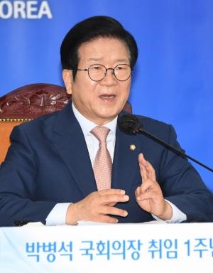 박병석 국회의장 취임 1주년 기자간담회