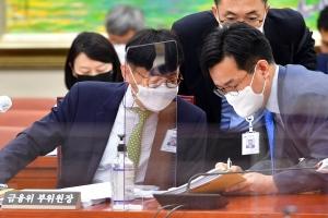 국회 정무위원회 법안심사 소위