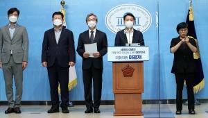 이광재-전재수, 고위공직자 부동산 투기 방지법 발의 기자회견