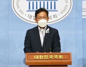 배진교, 전자상거리법 개정 관련 기자회견
