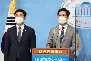 양승조 공약발표 기자회견