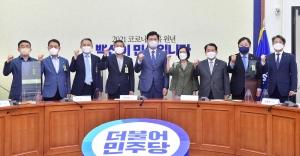 더불어민주당 안보전문가 자문회의
