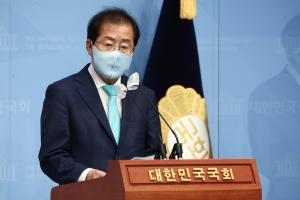 홍준표 복당 기자회견