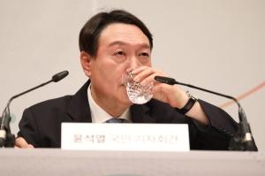 윤석열 대선 출마 선언
