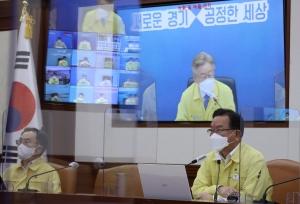 코로나19 중대본 영상 참석한 이재명 경기지사