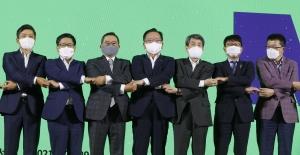 스타트업 박람회 넥스트라이즈 2021 찾은 김부겸 총리