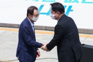 김두관 대선 출마 선언