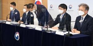 2021 제2회 추가경정예산안 브리핑