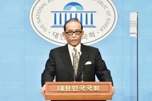 홍성우 전 의원 출마선언