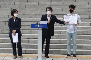 열린민주당, 김건희 씨 논문 조사 촉구