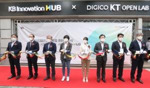 DIGICO KT 오픈랩 개소 테이프커팅