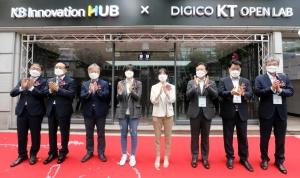 KT, DIGICO KT 오픈랩 개소 축하하는 참석자들