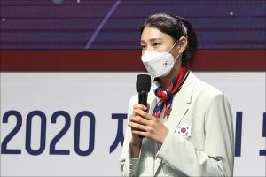 도쿄올림픽 선수단 결단식