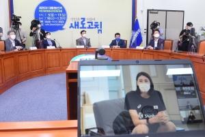 민주당 도쿄올림픽 선수단 온라인 미팅