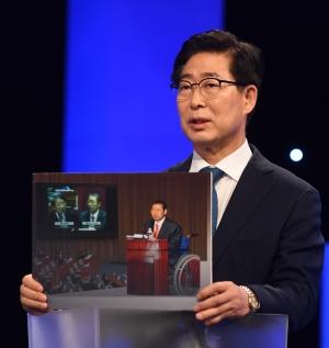 민주당 대선 예비경선후보 토론회