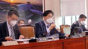 국회 국토위 전체회의