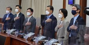 김부겸 국무총리 주재 국무회의