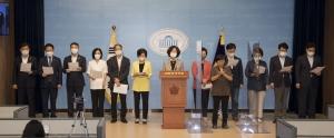 한명숙 사건 법무부 대검 합동감찰 결과 발표 관련 윤 전 총장 사과 촉구 기자회견