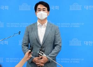 박용진 대선 공약 기자회견