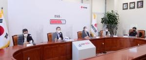 국민의힘, 국민의당 합당 관련 양당 실무협상단 회의