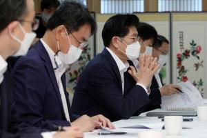 부동산시장점검 관계장관회의