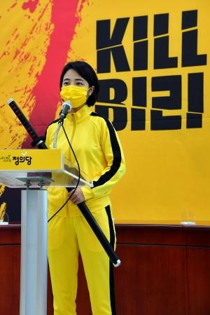 청년정의당 채용비리 신고센터 '킬비리' 설립 기자회견