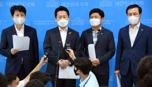 더불어민주당 초선모임, 더민초 기자회견