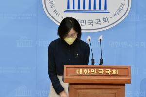 장혜영, 조세개혁 특별위원회 구성 결의안 관련 기자회견