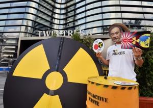 오염수 해양방류 반대 일본대사관 1인 시위