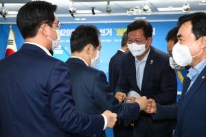더불어민주당 대선 후보 원팀 협약식