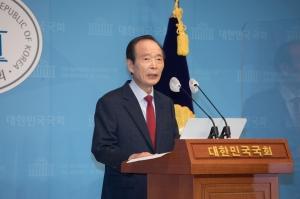 장기표 대선 공약 발표 기자회견