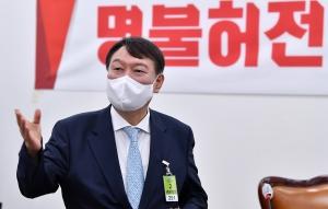 윤석열, 초선모임 '명불허전 보수다 시즌5' 초청 강연