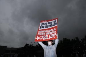 안철수, 드루킹 관련 청와대 앞 1인 시위
