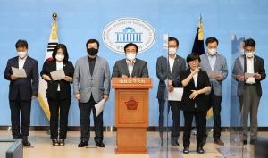 한미연합훈련 조건부 연기 촉구 기자회견