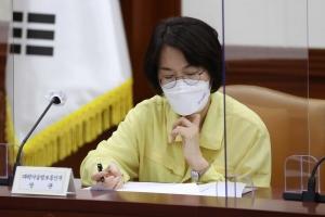 비상경제중앙대책본부 회의 주재하는 홍남기 경제부총리