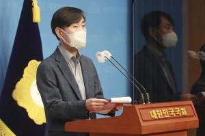 하태경, 제7호 대선공약 기자회견