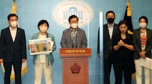 더불어민주당, 윤석열 행보 규탄 기자회견