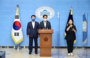 '누구나보증'을 통한 LH 공공임대주택 입주민 주거비 부담 완화 방안 발표 기자회견