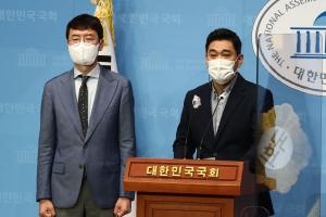 오승환, 국힘 경선준비위원회 월권 논란 기자회견