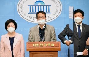 '쌍용자동차 손해배상 관련 탄원서 제출' 기자회견