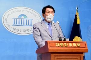 안상수, 이재명 사과 촉구 기자회견