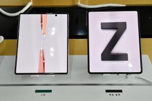 갤럭시 Z폴드3 Z플립3 출시