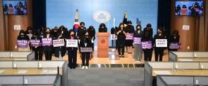 아프간 여성 보호 나선 여성 국회의원