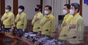 세종-서울 화상 국무회의