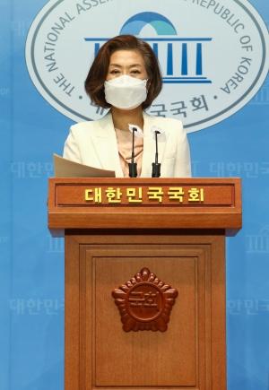 양이원영 윤희숙 비판
