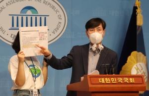 하태경, 국방부 코로나 집단면역 관련 기자회견
